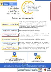 feria-de-servicios-colombianos